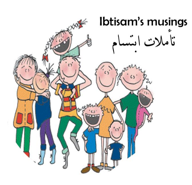 Ibtisam's Musings